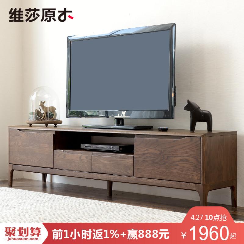 黑橡木色电视柜