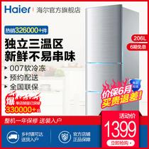 KAF96A46TI对开三门电冰箱零度保鲜无霜冰箱KAF96S80TI博世Bosch