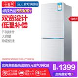 Haier/海尔 BCD-196TMPI 196升两门家用静音节能电冰箱 冷藏冷冻