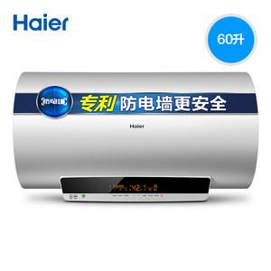 Haier/海尔 EC6003-YT1 60升海尔热水器电家用速热储水卫生间洗澡