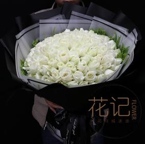 衡阳鲜花珠晖雁峰蒸湘99朵白玫瑰鲜花生日纪念日求婚表白同城速递