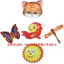 子猫の釣りショー動物の頭飾り蝶の太陽蜻蜓子供のゲームマスク幼稚園の教育カード