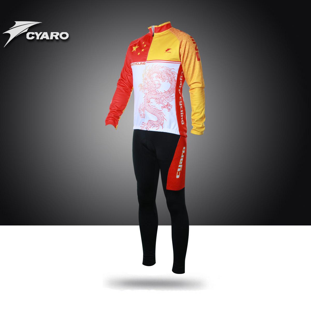 Термосберегающая одежда / Одежда из флиса Артикул 35340562429