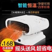 变频保暖多功能室内 微型智能空调式电暖取暖便携德国暖风机家用图片