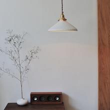 民宿燈飾陶瓷吊燈北歐黃銅茶室餐廳客廳吧臺復古百褶燈具