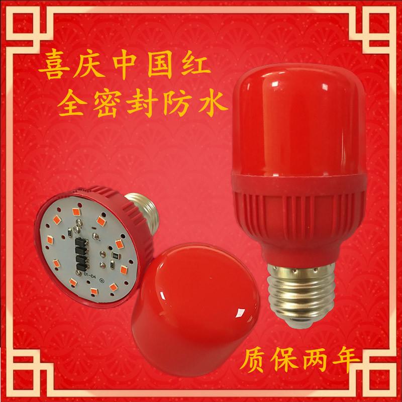 led红光灯泡
