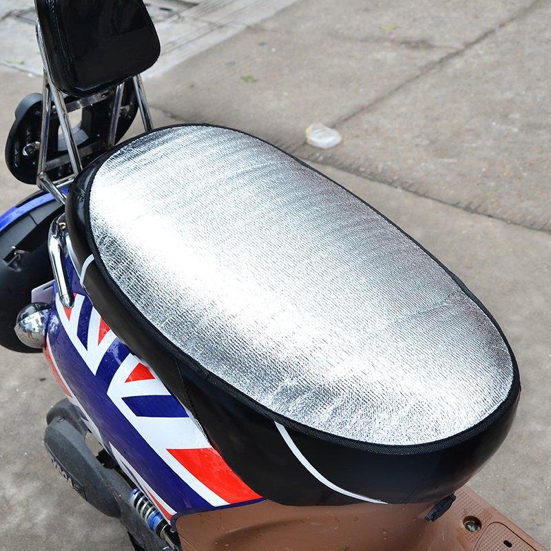 Подушки сидений мотоциклов Артикул 567863794876
