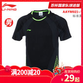 李宁凯胜羽毛球服男女速干T恤短裙训练服AAYM023 18年新款 特价 断码