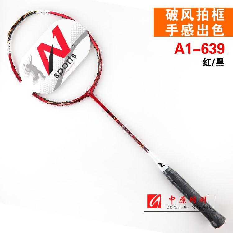 羽毛球手胶_正品A1系列全碳素破风拍框 超轻 羽毛球拍配线手胶特价包邮3元优惠券
