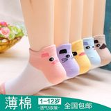 Summer baby 2-4-6-9 year old girl thin 1 boat socks cotton children low help cotton socks girl socks cute
