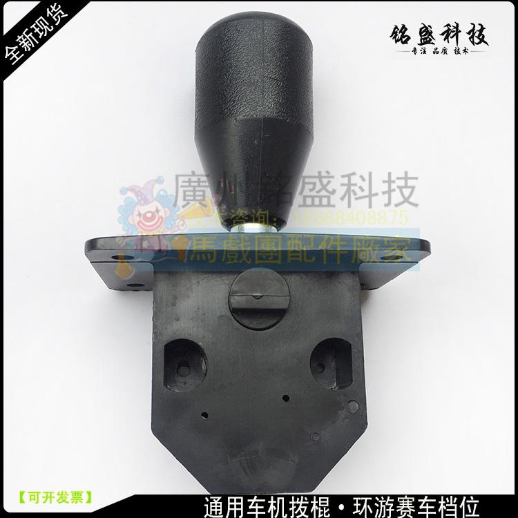 Внутриигровые ресурсы Biao car Артикул 551381953858