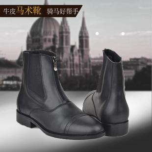 儿童黑皮鞋 女骑马鞋 拉链马靴子 马术靴子男牛皮短靴松紧带尖头皮鞋