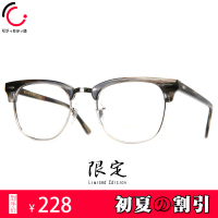 rb眼镜5154