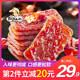 飘零大叔蜜汁味猪肉脯600g网红零食小吃的靖江休闲食品肉干大礼包