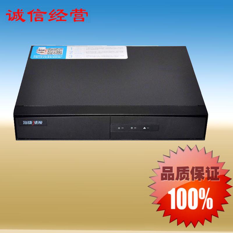 Сетевые устройства хранения данных Артикул 41438009386