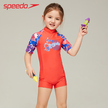 Speedo boys and girls swimsuit cute comfortable sunscreen swimsuit anti-chlorine quick-drying swimsuit for children