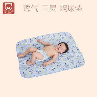 贝适邦防水透气新生婴儿春夏用品宝宝隔尿垫可洗超大姨妈月经床垫最新最全资讯