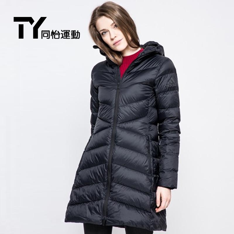 阿迪达斯羽绒服 18款女子防风轻便保暖长款羽绒服夹克外套BS0985