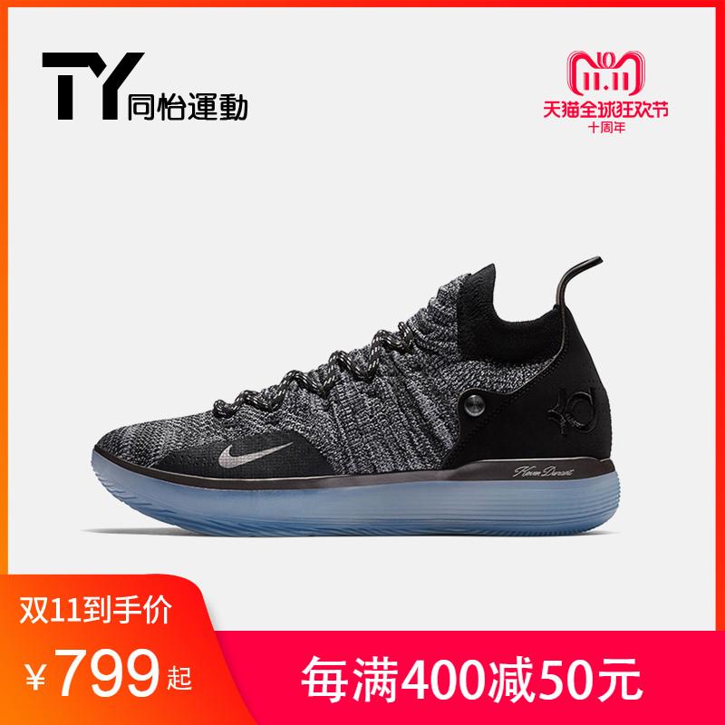 耐克NIKE ZOOM KD11 EP 杜兰特11全掌ZOOM缓震篮球鞋AO2605-004