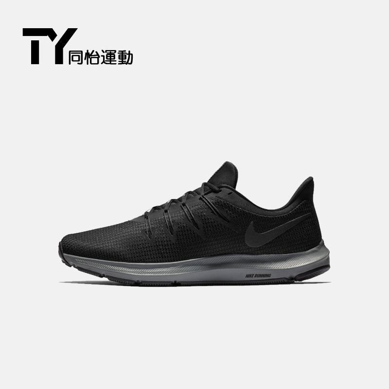 Nike/耐克QUEST 春款男女黑武士轻便缓震跑步鞋休闲鞋AA7403-002