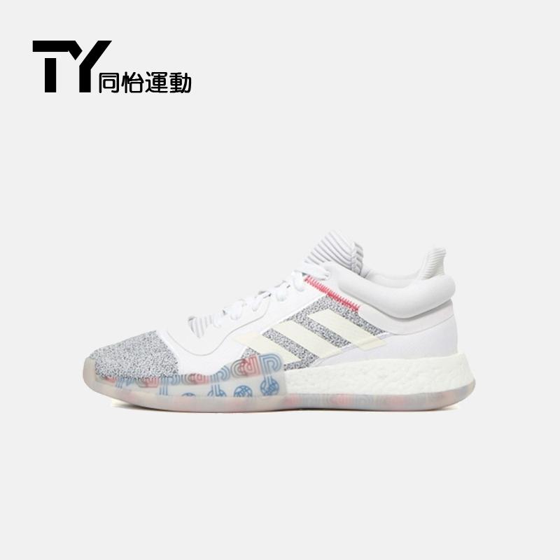 阿迪达斯adidas Marquee Boost 沃尔全掌boost低帮篮球鞋G27745