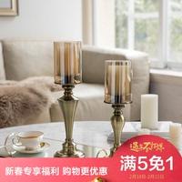 欧式简约家居客厅样板间玄关装饰品摆件金属玻璃烛台摆件 塔米