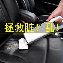 车充多功能快充USB伏一拖二大货车挖机一拖二12v24v汽车载充电器