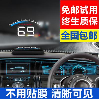 车载HUD抬头显示器汽车通用OBD行车电脑平视速度高清投影仪车速议