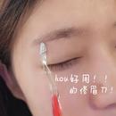 日本KAI贝印  修眉刀 安全迷你刮眉刀 细微修整刮毛 萌萌哒3把