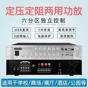 带USB分区定压定阻功放机吸顶喇叭吊顶音响蓝牙音箱背景音乐功放