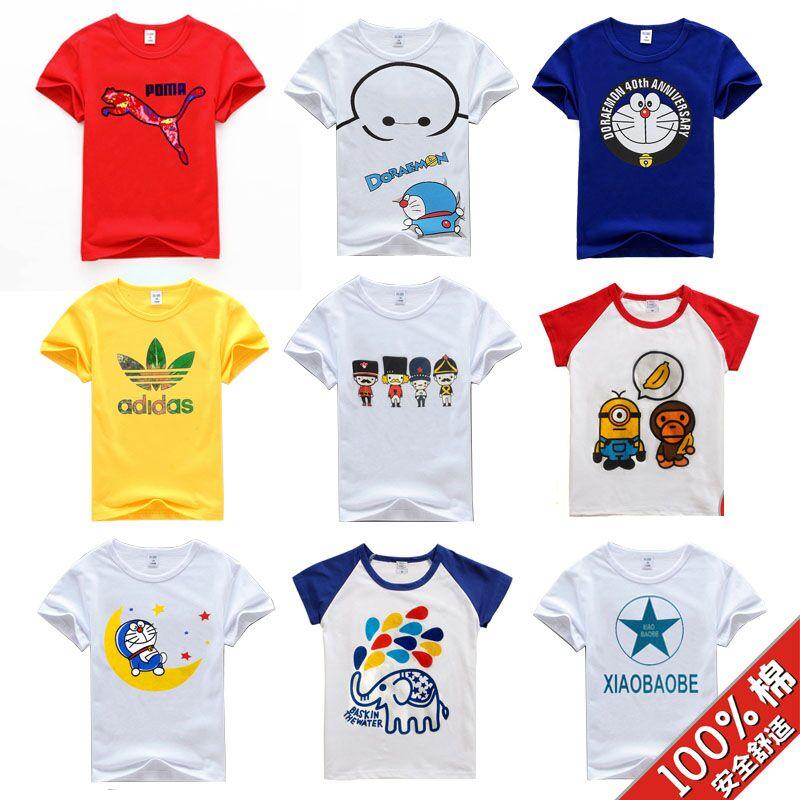 【天天特价】韩版夏装男童女童儿童短袖T恤纯棉17新款上衣9.9包邮