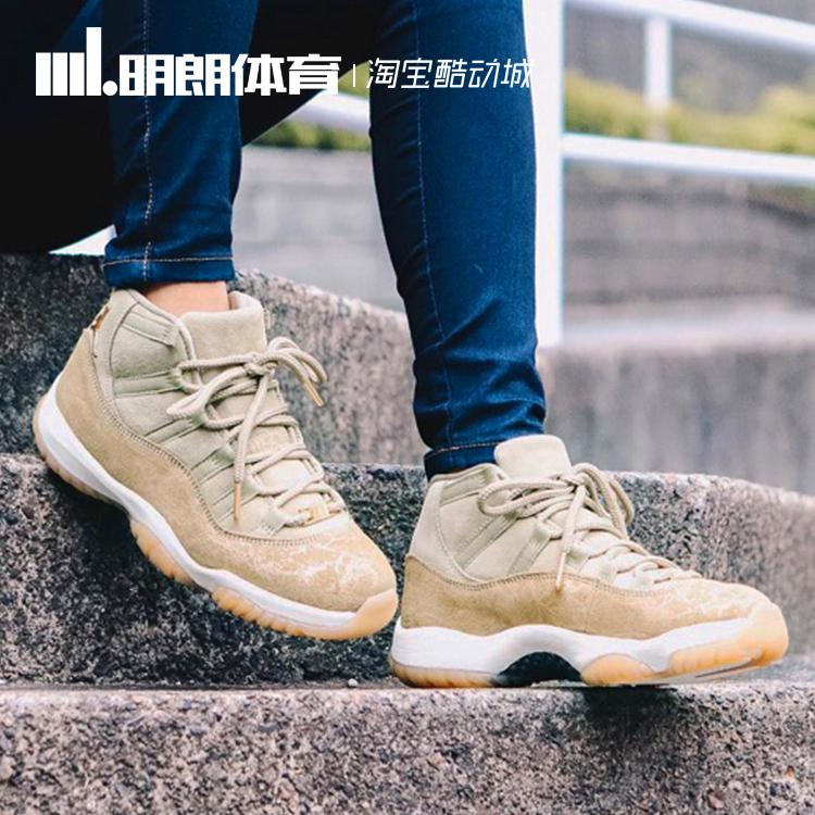 明朗体育 Air Jordan 11 GS 篮球鞋女 AJ11 金丝橄榄 AR0715-200