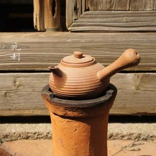 潮州工夫茶具炭炉电陶炉煮水砂铫玉书煨手工粗陶茶壶侧把急须壶