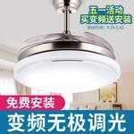 风扇灯隐形吊扇灯 风扇灯客厅餐厅卧室家用简约现代带LED风扇吊灯