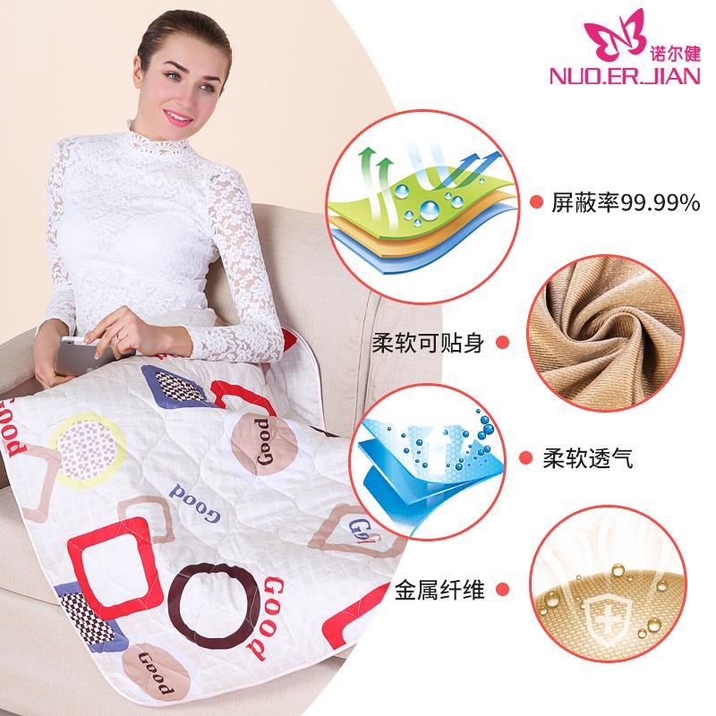 防辐射毯子盖毯孕妇装正品孕妇防辐射服肚兜四季围裙毯子盖毯被子