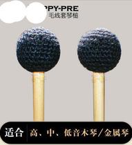 OLF instrument xylophone qin Zhong marteau rouge xylophone maillet fer bâton piano acoustique brique marteau marteau doux de laine manches