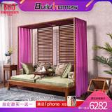 筑家罗汉床实木新中式仿古简约卯榫储物床榻东南亚风格样板房家具
