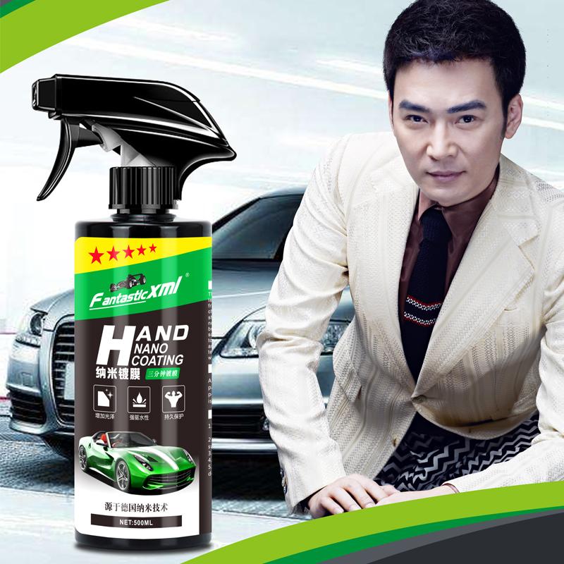 【焦恩俊代言】汽车镀膜剂喷雾车漆镀晶蜡纳米水晶渡膜液套装用品
