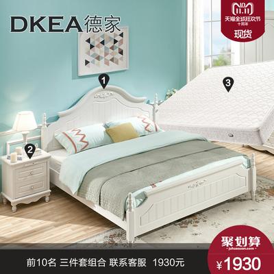 德家家具欧式床实木床高箱1.8米双人储物韩式田园卧室组合三件套