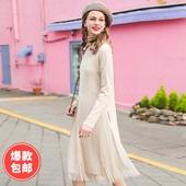 MG小象毛衣港味套装冬季女装新款2017气质连衣裙打底网纱裙两件套