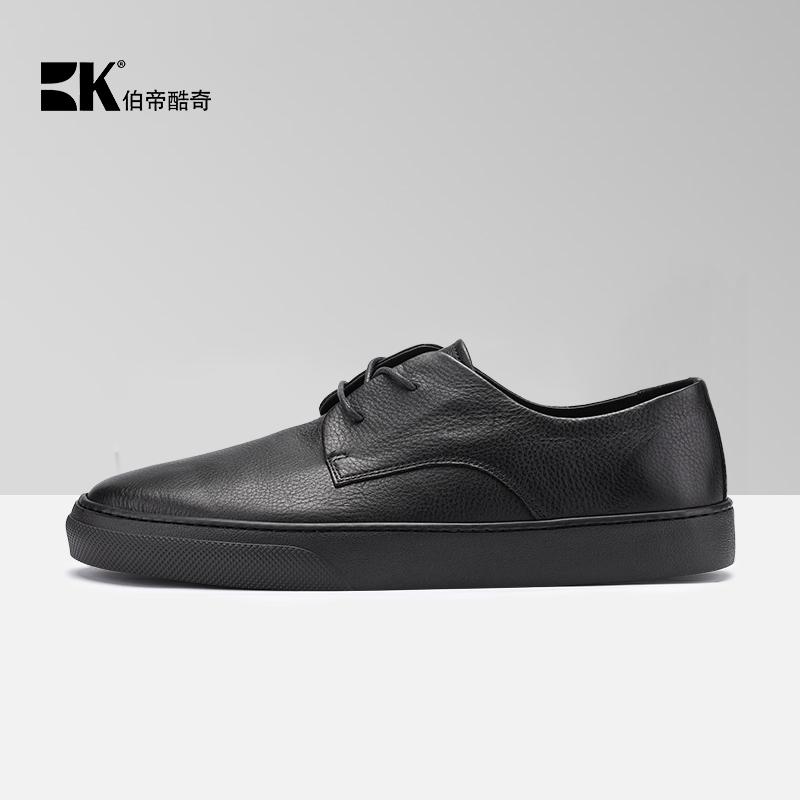 Обувь для скейтбординга Артикул 584669717323