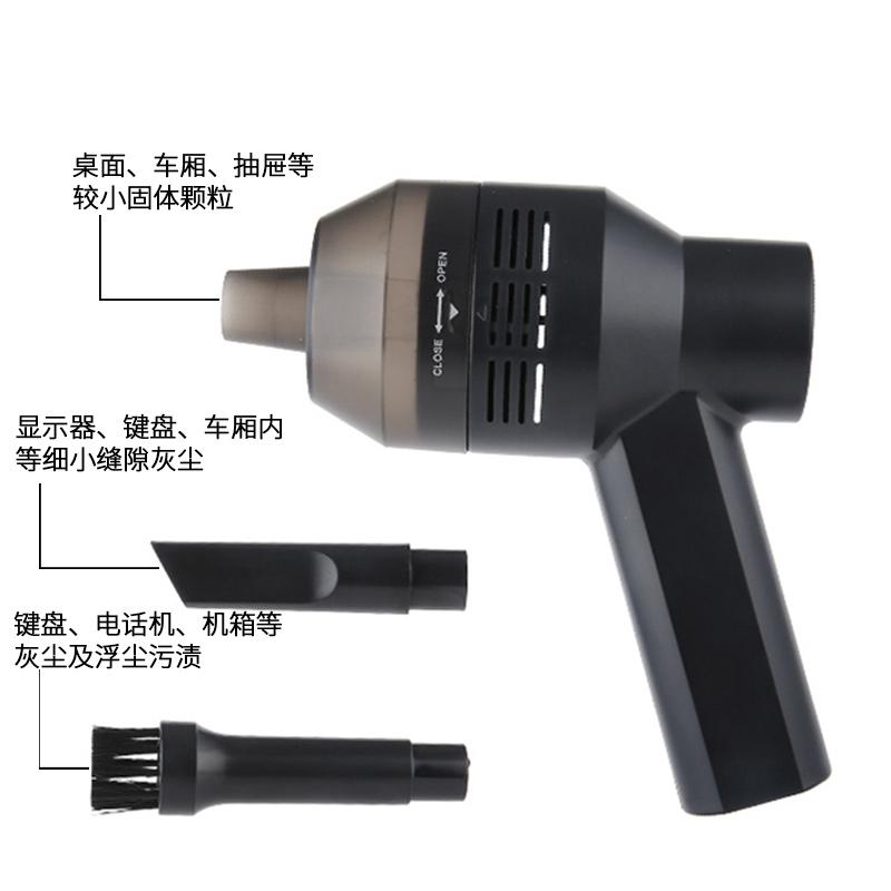 日式缝隙刷充电吸尘器迷你桌面笔记本槽沟灰尘清洁器窗台清理工具
