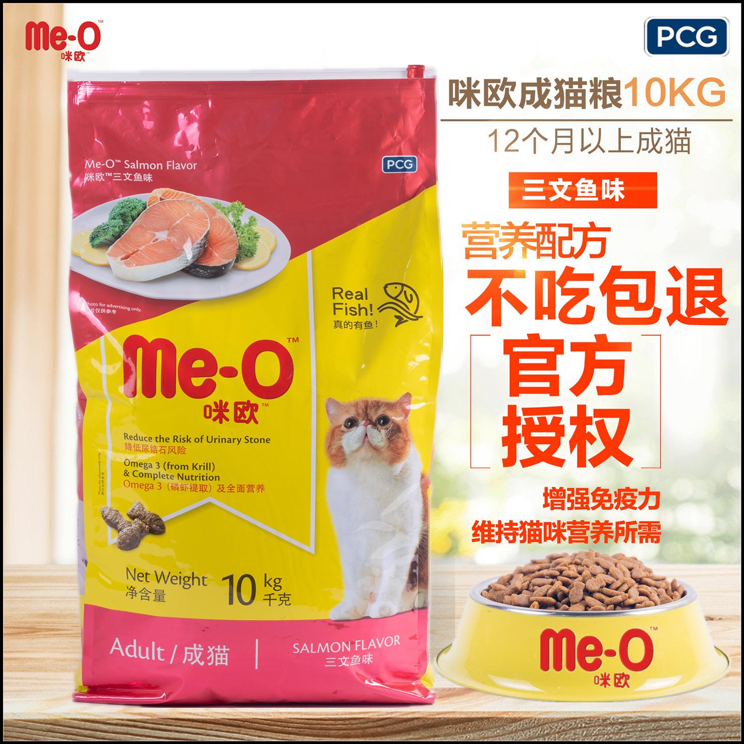 Корм для кошек Артикул 553080852570