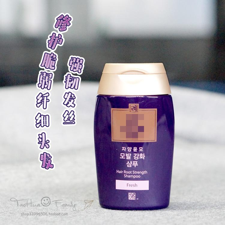 韩国滋养型洗发水