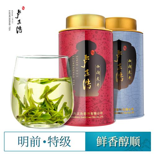 卢正浩特级明前开山头采西湖龙井茶叶100克1罐绿茶2018新茶春茶