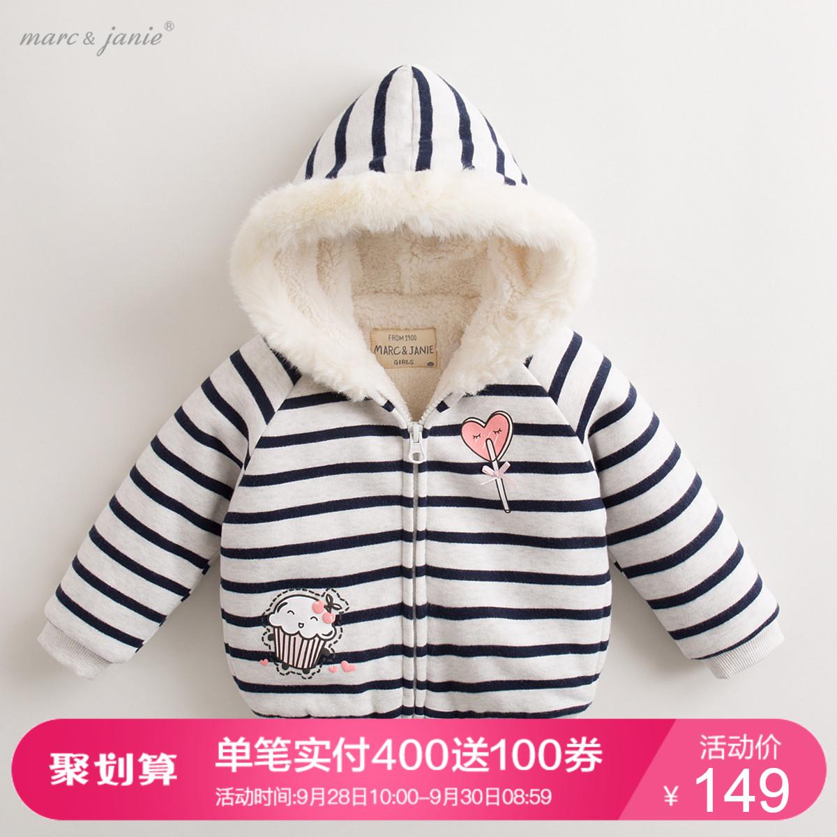 儿童棉袄条纹