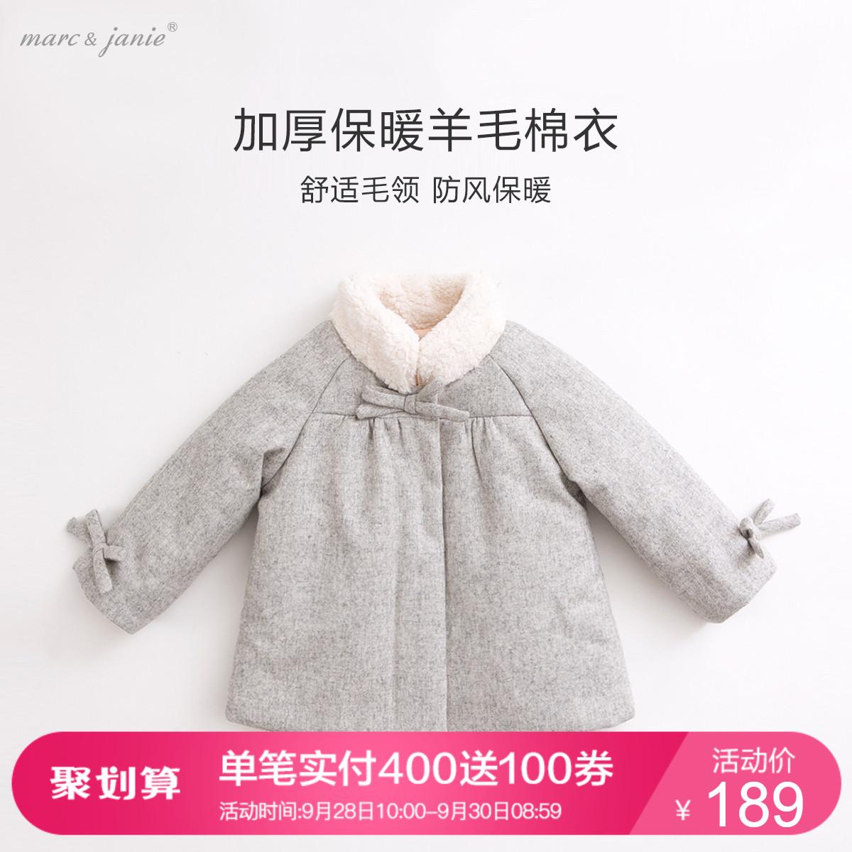 女宝宝羊毛衣