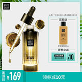 Mary Graceful Red Ginseng Bottom Essence Rejuvenation Moisturizing Moisturizing Brighten Skin Color Make-Up Emulsion Cream