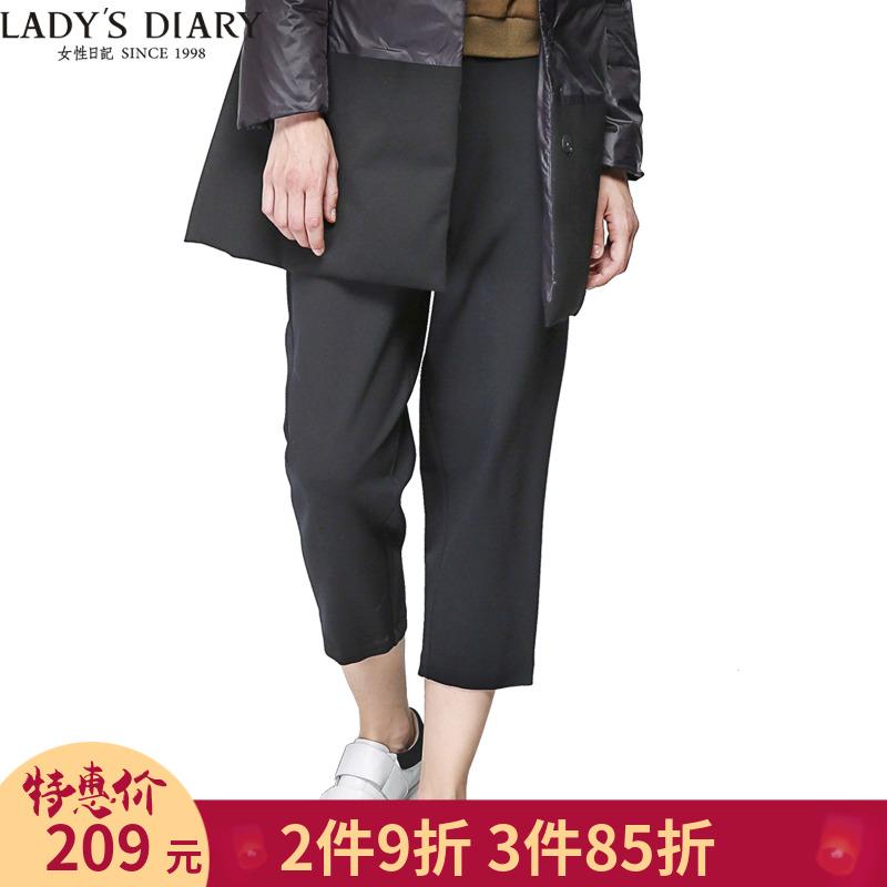 冬季女性裤子