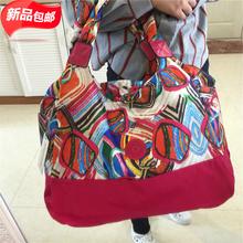 2017韩版印花尼龙女包手提单肩包防水大包休闲简约撞色潮流购物袋